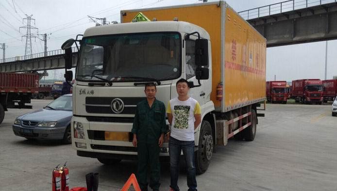 热博rb88唯一官方网站9类品运输