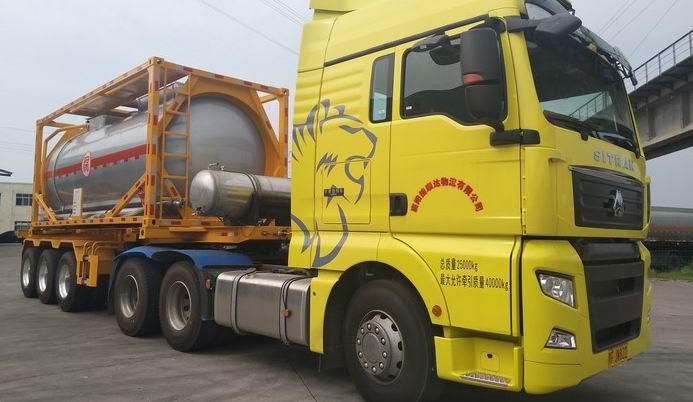 热博rb88唯一官方网站4类2项品运输