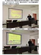 2019襄阳捷热博rb88唯一官方网站消防培训