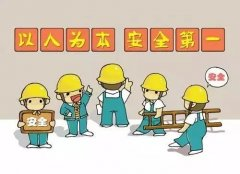 <b>关于从业人员培训的法律法规条款摘要</b>